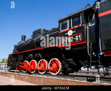 Voronezh, Russia - June 05, 2017: Fragment of the monument of a locomotive Er series at the Voronezh-1 station - Stock Photo