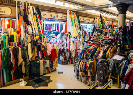 Fabric Shop, Western Market, Central, Hong Kong - Stock Photo