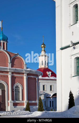 KOLOMNA, RUSSIA - 10 March 2018 Temple of the Resurrection in the town of Kolomna - Stock Photo