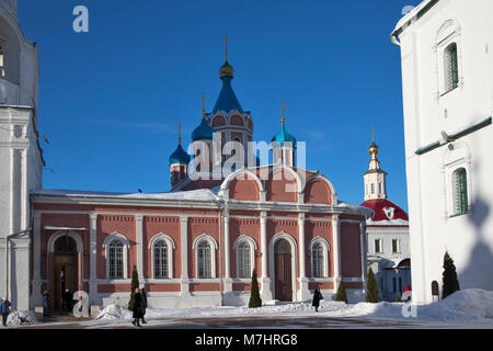 KOLOMNA, RUSSIA - 10 March 2018 Temple Tikhvin Icon God Mother In Cathedral Square Kolomna Kremlin. - Stock Photo