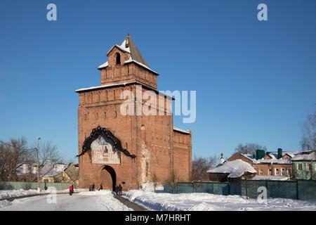 KOLOMNA, RUSSIA - 10 March 2018 Pyatnitsky gates in Kolomna Kremlin - Stock Photo