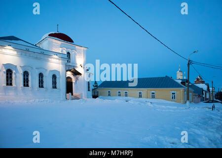 KOLOMNA, RUSSIA - 10 March 2018 Church of St. Nicholas Gostiny in Kolomna Kremlin - Stock Photo