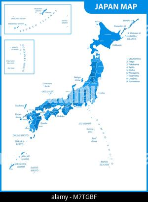 The detailed map of the Japan with regions or states and cities, capitals - Stock Photo