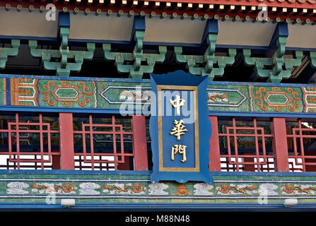WA13875-00...WASHINGTON - A detail view of the Chinatown Gate in the International District of Seattle. - Stock Photo