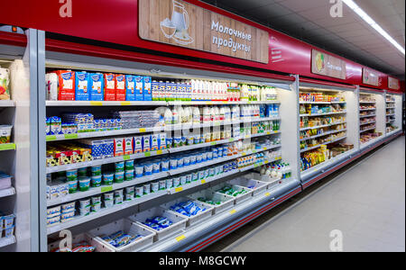 Samara, Russia - January 28, 2018: Fresh dairy products ready for sale in supermarket Magnet. One of largest retailer - Stock Photo