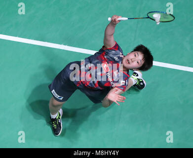 Birmingham. 17th Mar, 2018. Akane Yamaguchi of Japan returns the shuttlecock during the women's singles semi-final - Stock Photo