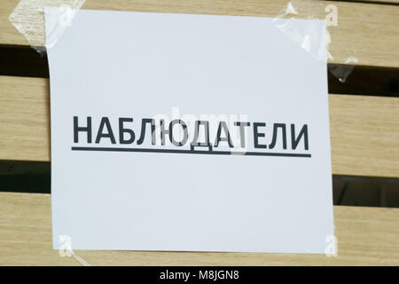 Kazan, Russia - 18 Marth, 2018 - Presidential Elections In Russia - inscription on wall - observers for political - Stock Photo