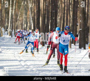 KAZAN, RUSSIA - March, 2018: professional athletes skiers running ski marathon - Stock Photo