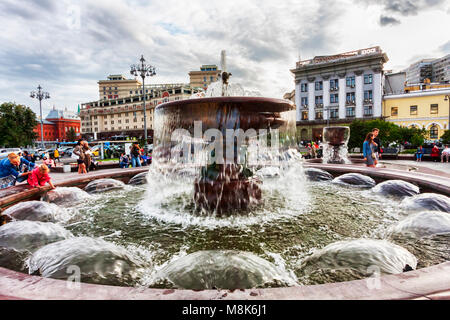 Moscow, Russian Federation - August 27, 2017 :The fountain located in front of the Bolshoi theater - Stock Photo