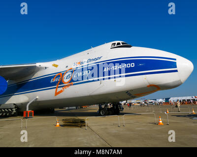 Giant airplane fuselage, nose of AN-124-100 Antonov Volga-Dnepr at International Aviation & Space Salon in Moscow - Stock Photo
