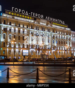 Saint-Peterburg, Russia - February 12, 2016: Night view of the hotel 'Oktyabrskaya' in the city of St. Petersburg - Stock Photo