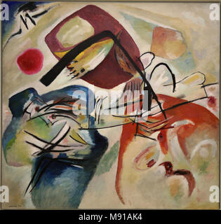 Musee National d'Art Moderne (National Modern art Museum), Georges Pompidou centre, Paris, France. Vassily Kandinsky, With the black bow, 1912, oil on - Stock Photo