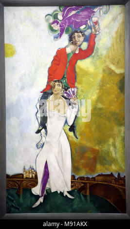 Musee National d'Art Moderne (National Modern art Museum), Georges Pompidou centre, Paris, France. Marc Chagall, Double portrait with a glass of wine, - Stock Photo
