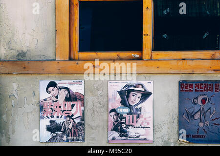 Ulsan, Korea - February 9, 2017 : old wall and movie poster in Jangsaengpo village from 1960s to 70s - Stock Photo