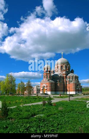 A Trinity cathedral near town Kolomna Moscow region Russia. - Stock Photo