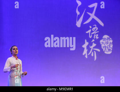 London, UK. 24th Mar, 2018. Alexia Daubrese from University of Leeds competes in the 17th 'Chinese Bridge' Chinese Proficiency Competition UK Regional Final 2018 held at Queen Elizabeth II Centre in London, Britain on March 24, 2018. Credit: Han Yan/Xinhua/Alamy Live News - Stock Photo