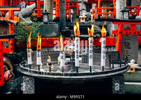 Kyoto, Japan - December 1, 2016 : Japanese shrine landscape in Fushimi Inari Taisha Shrine