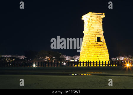 Night view of Cheomseongdae observatory in Gyeongju, Korea - Stock Photo