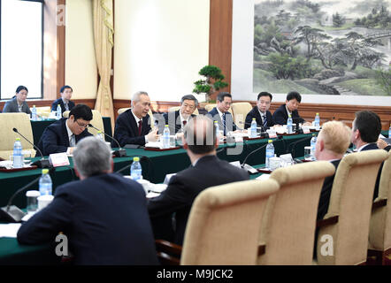 Beijing, China. 24th Mar, 2018. Chinese Vice Premier Liu He holds a symposium with entrepreneurs attending the China Development Forum (CDF) 2018 in Beijing, capital of China, March 24, 2018. Credit: Yan Yan/Xinhua/Alamy Live News - Stock Photo