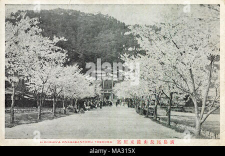 Japan - Circa 1912: Vintage postcard printed in Japan shows one of the most significant and popular Shinto shrines in Hiroshima, circa 1912 - Stock Photo