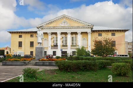Bor, Russia - October 5, 2012: A small town in the Volga region. It is a carefully preserved building used as a House of culture. Bor town - Stock Photo