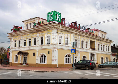 Bor, Russia - October 5, 2012: A small town in the Volga region. The object of cultural heritage. Well restored old building - Stock Photo