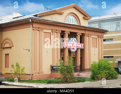 Bor, Russia - October 5, 2012: A small town in the Volga region. The leisure club is located in an old building in the city center - Stock Photo