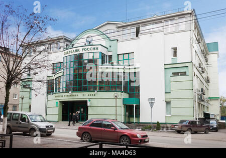Bor, Russia - October 5, 2012: A small town in the Volga region. In a small building there is a branch of Sberbank of Russia - Stock Photo