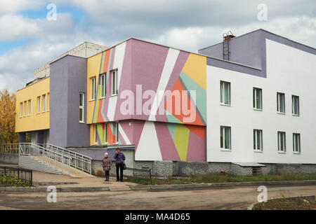 Bor, Russia - October 5, 2012: A small town in the Volga region. In the photo there is a medical institution, a children's polyclinic - Stock Photo