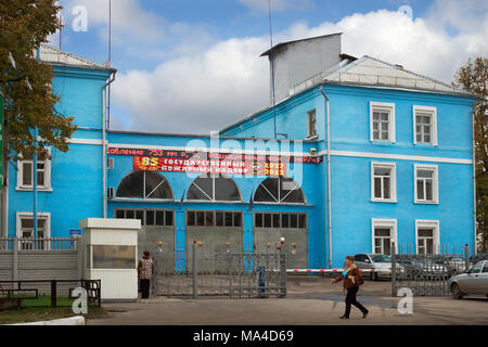Bor, Russia - October 5, 2012: A small town in the Volga region has a fire station located in an old building. This is the city of Bor - Stock Photo