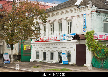 Bor, Russia - October 5, 2012: A small town in the Volga region. It is a carefully preserved ancient building. It is used by several organizations - Stock Photo