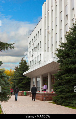 Bor, Russia - October 5, 2012: A small town in the Volga region. This is administration of city district. Bor Town - Stock Photo