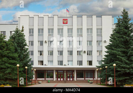 Bor, Russia - October 5, 2012: A small town in the Volga region. This is the administration of the city district. Bor Town - Stock Photo