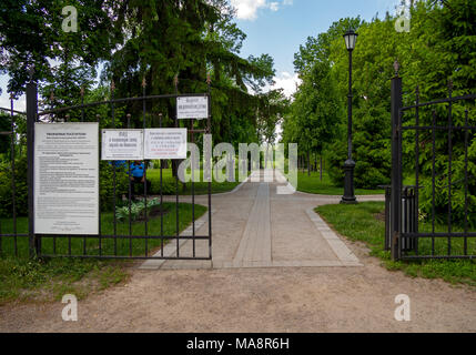 Novozhivotinnoe, Russia - May 26, 2017: Entrance to the Park of the Manor of D. Venevitinov - Stock Photo