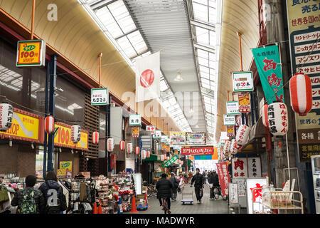The famous Kuromon Fish Market in Osaka - Stock Photo