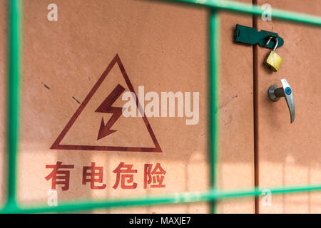 Danger Electricity Chinese Power Box System Unlocked Security - Stock Photo