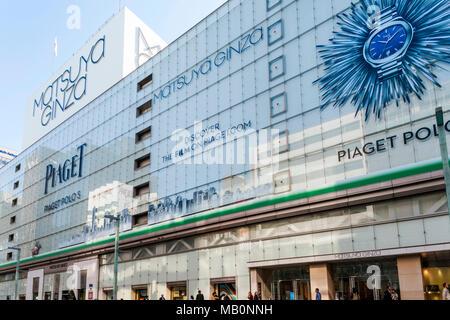 Japan, Hoshu, Tokyo, Ginza, Matsuya Department Store - Stock Photo