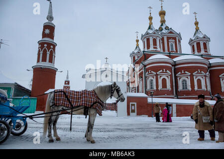 View of Krestovozdvizhensky Cathedral of the Assumption of the Brusensky Monastery  in Kolomna town, Moscow region, Russia - Stock Photo