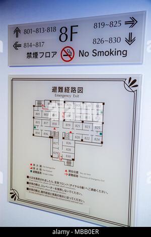 Tokyo Japan Ikebukuro Toyoko-Inn Ikebukuro Kita-guchi No 2