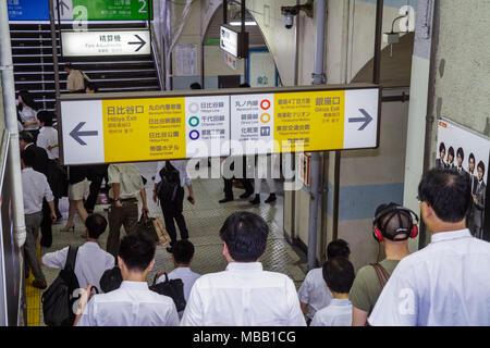 Tokyo Japan Yurakucho JR Yurakucho Station kanji hiragana characters Japanese and English sign signage directions commuters - Stock Photo