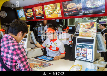 Tokyo Japan Fast Food Workers Protest For Better Payments And