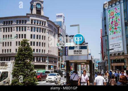 Tokyo Japan Ginza Ginza Metro Station entrance subway trains Chuo Dori Street kanji hiragana katakana characters symbols Japanes - Stock Photo