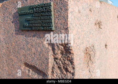 A trail on the monument on the Anichkov Bridge in St. Petersburg from the German-fascist shelling of Leningrad during the Great Patriotic War - Stock Photo