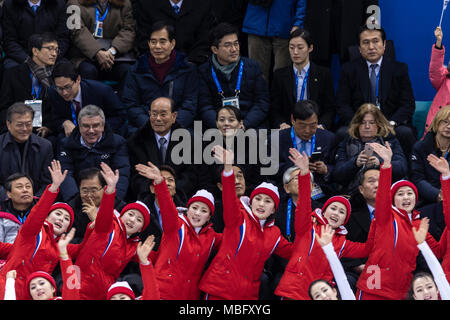 South Korean president Moon Jae-in, IOC President Thomas Bach, North Korean ceremonial head of state Kim Yong Nam and Kim Yo-jong, sister of North Kor - Stock Photo