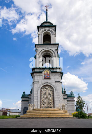 Voronezh, Russia - May 26, 2017: Temple of Archangel Michael in the village of Novozhivotinnoye, Voronezh region - Stock Photo