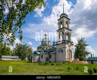 Voronezh, Russia - May 26, 2017: Summer Landscape with the Church of the Archangel Michael in the village of Novozhivotinnoye, Voronezh Region - Stock Photo