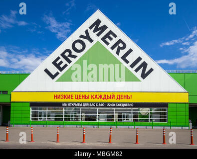 Voronezh, Russia - May 26, 2017: The building of the hypermarket 'Leroy Merlin', the city of Voronezh - Stock Photo