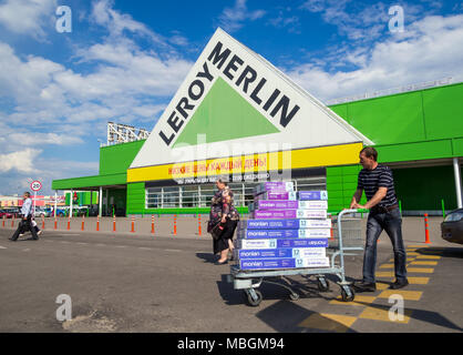 Voronezh, Russia - May 26, 2017: Customers with goods leave the hypermarket 'Leroy Merlin', the city of Voronezh - Stock Photo