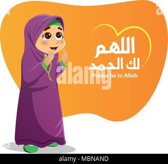 Illustration of Muslim Girl in Veil Praying for Allah - Stock Photo