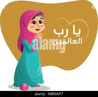 Muslim Girl Praying for Allah - Stock Photo